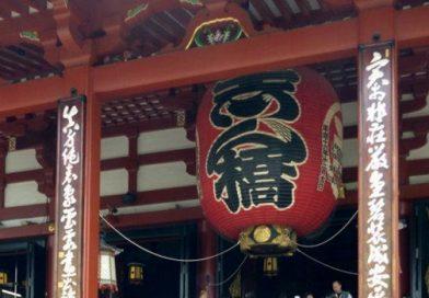 ทัวร์ญี่ปุ่น Tokyo Summer Save โตเกียว คามาคูระ โยโกฮาม่า 5วัน 3คืน (มิ.ย.-ก.ค.60) โดยสายการบิน SCOOT