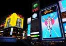 ทัวร์ญี่ปุ่น Summer Osaka โอซาก้า ทาคายาม่า ชิราคาวาโกะ เกียวโต 5วัน 4คืน (ก.ย.-ต.ค.60) โดยสายการบิน Scoot Airlines