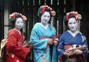 ทัวร์ญี่ปุ่น เซนได มัตซึชิม่า ฟุกุชิม่า 5วัน 3คืน PREMIUM GINZAN IN LOVE (ธ.ค.62-มี.ค.63) โดยสายการบิน Thai airways เริ่มต้น 35,888.-
